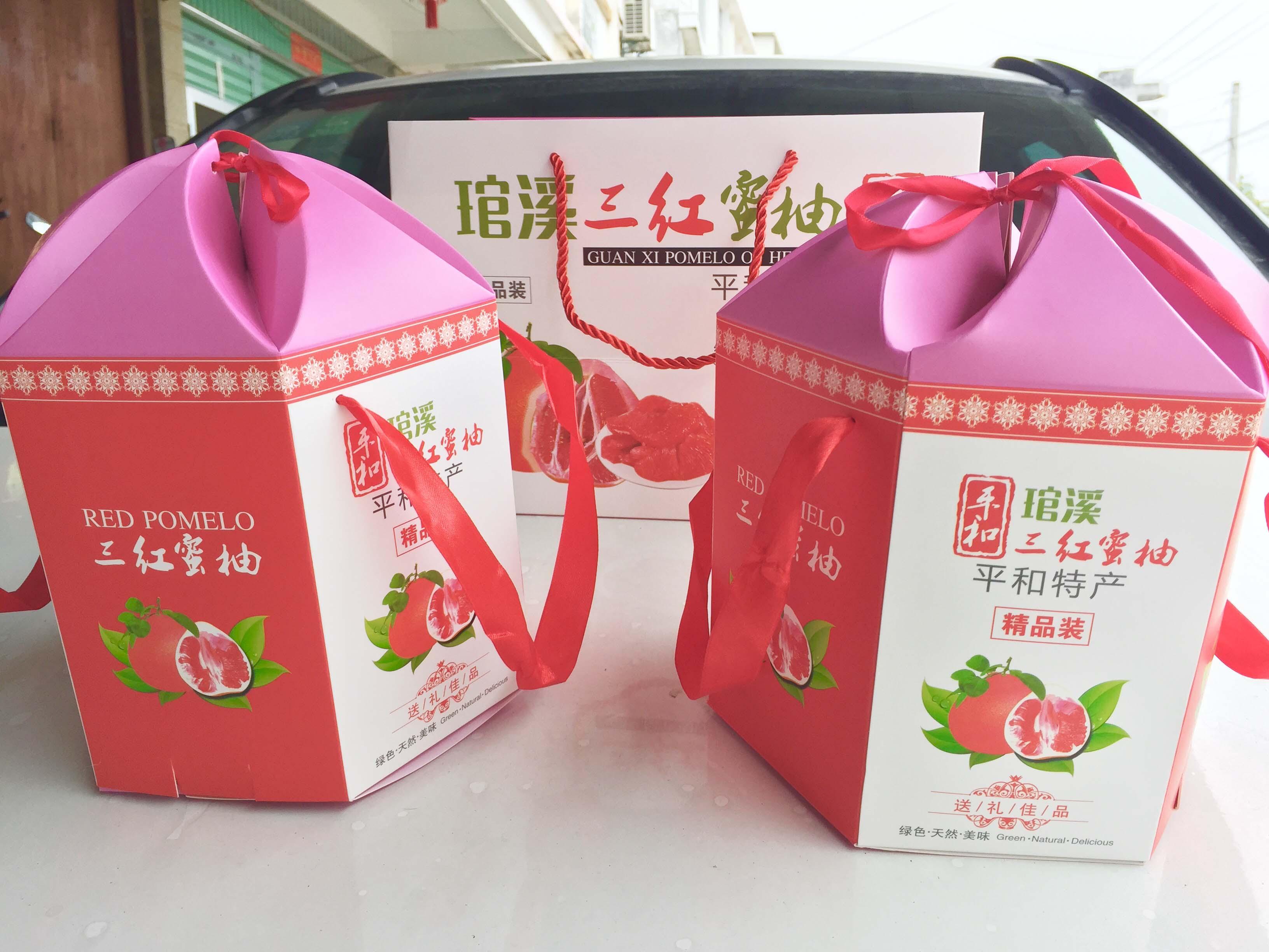 精品三红蜜柚精美礼盒装