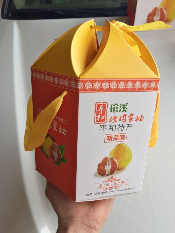 精品橙肉蜜柚精美礼盒装